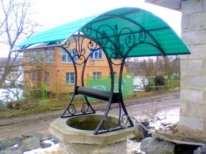 Кований дашок на криницю